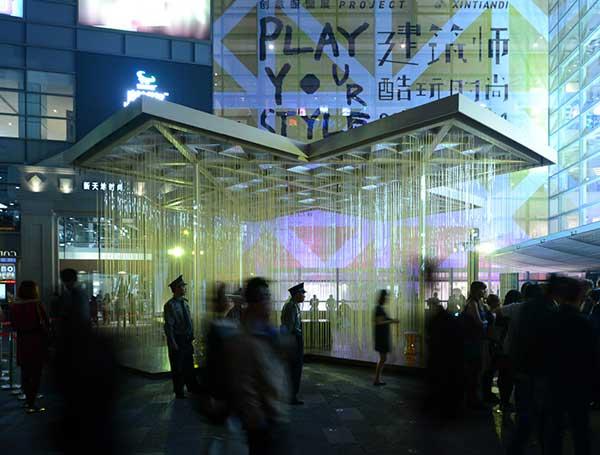 Xintiandi Pavilion, Shanghai, credit: Studio Weave