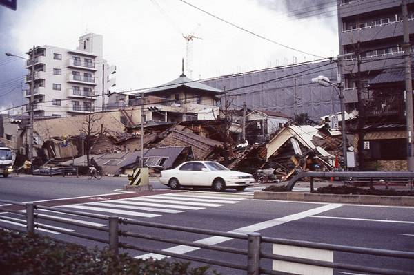 Great Hanshin-Awaji Earthquake
