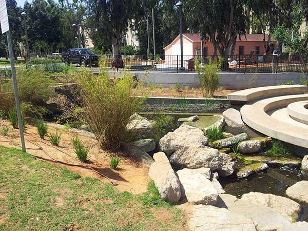 Kiryat Sefer Park