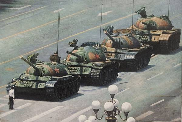 """Creative Commons   Tiananmen Square"". By   Michael Mandiberg, licensed under CC 2.0"