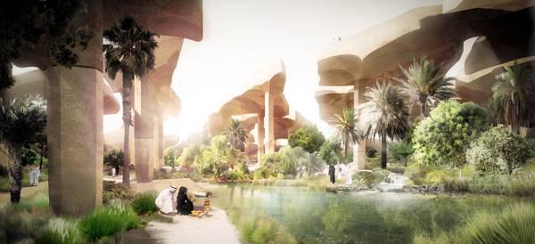 Al-Fayah-Park