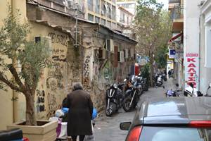 The street before; credit: Atenistas