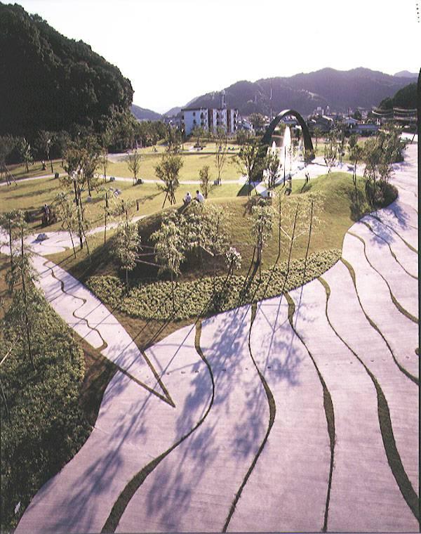 Saiki Peace Memorial Park