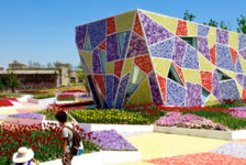 Ceramic Museum and Mosaic Garden