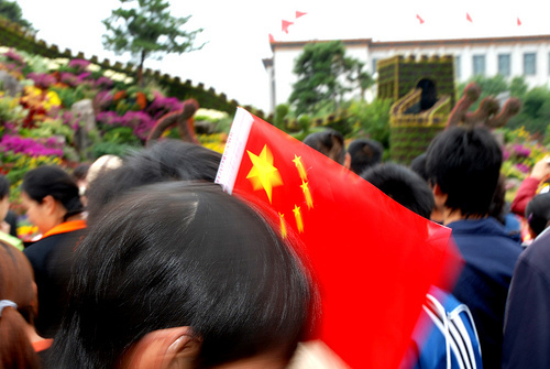 National day in china 1