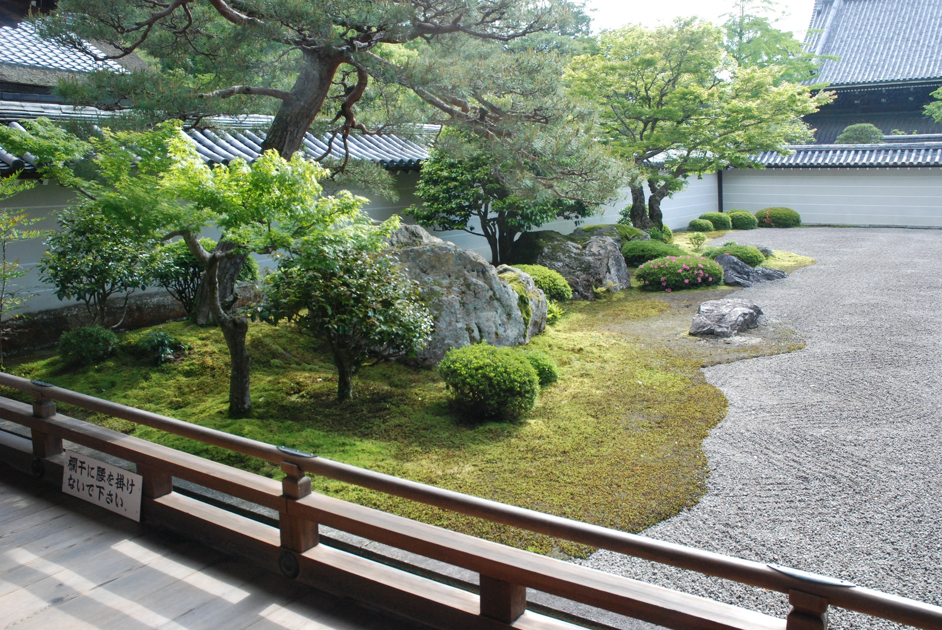 The abbot's garden at Nanzen-ji temple, Kyoto. Photo by Kristin Faurest.
