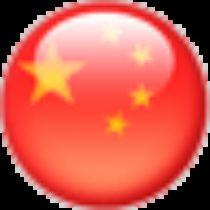 Profile picture of beijingreenspace